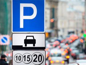 Штраф за неправильную парковку: размер, от чего зависит, как грамотно оспорить решение инспектора?