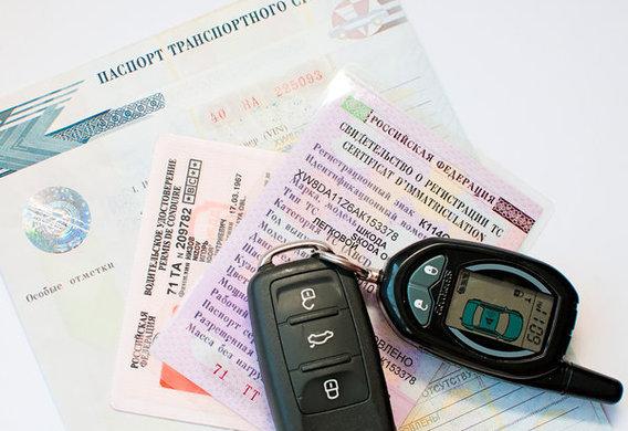 Как самостоятельно поставить авто на учет в ГИБДД? Порядок действий, пошлина, сохранение номеров