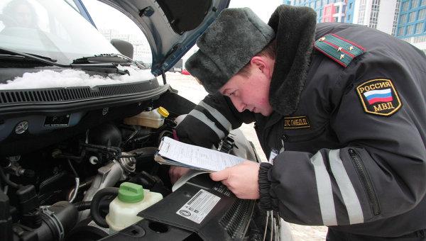Какие нужны документы, чтобы поставить авто на учет?