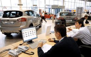 Автокредит без каско: как оформить, какие нужны документы, требования
