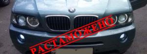 Порядок растаможки автомобиля: правила, документы, стоимость