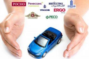 ОСАГО и страхование жизни: необходимость или дополнительная услуга?