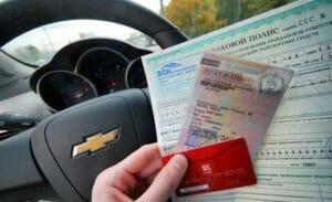 Как оформить свидетельство о регистрации на автомобиль?