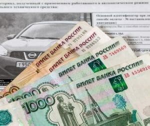 Где узнать о задолженности по штрафам? Сервисы и процедура
