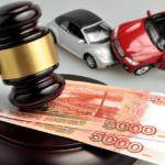 Депутаты продлят срок для оплаты штрафов со скидкой