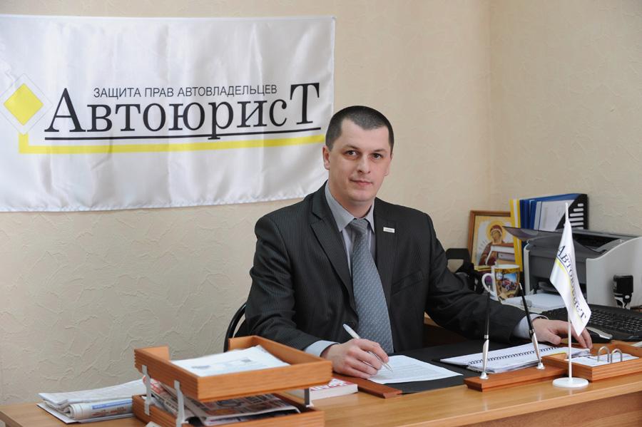 Александров Павел Валерьевич